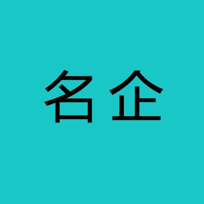 昆明城建房地产开发股份有限公司2020年招聘